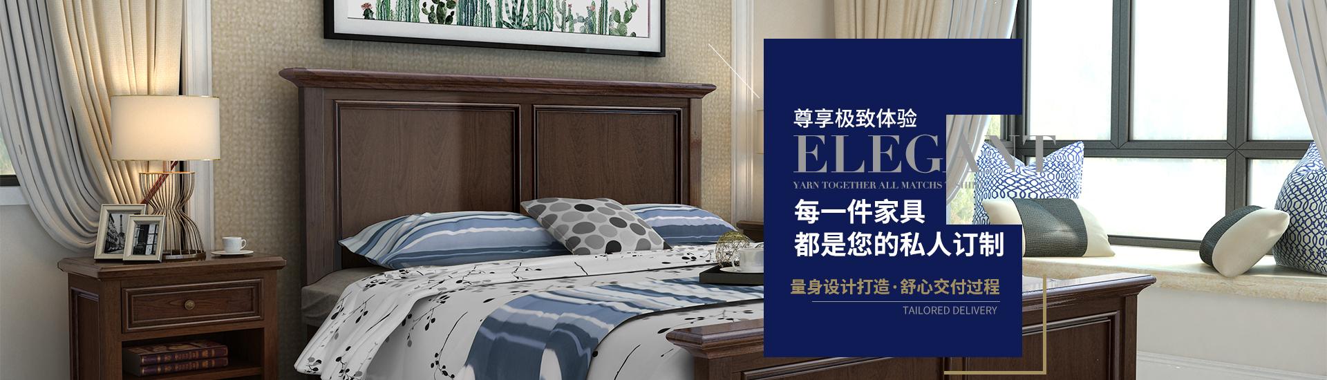 重庆全屋家具定制