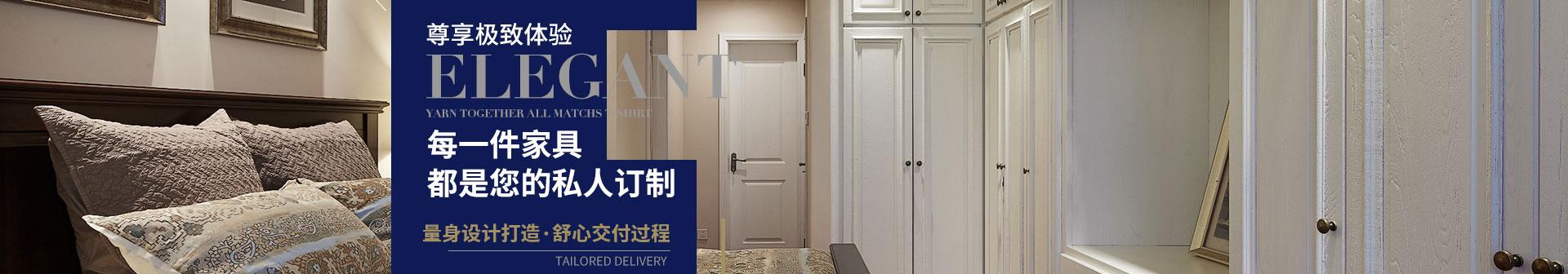 重庆整体家具定制
